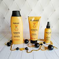 Кератиновый восстановительный набор для волос.Шампунь для волос,маска для волос,спрэй для волос Farmasi