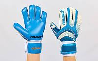 Перчатки вратарские с защитными вставками на пальцы FB-873-3 REUSCH (размер 10)