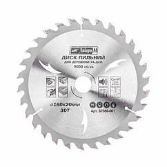 Пильный диск Дніпро-М 160 20 30Т
