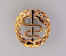 Эмблема медицинской и ветеринарной службы (золотистая) Старого образца