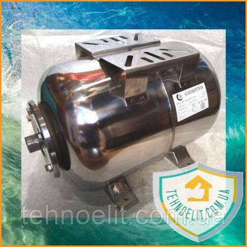 Гидроаккумулятор из нержавейки 24л горизонтальный GIDROTEH PTH24SS с нержавеющим фланцем