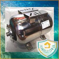 Гидроаккумулятор горизонтальный 24 л нержавеющий GIDROTEH PTH24SS. Гидроаккумулятор для водоснабжения.