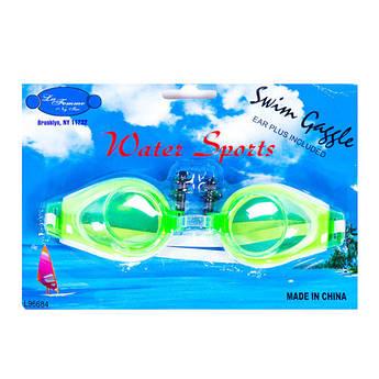 Очки для плавания детские WaterSport, WS-96684