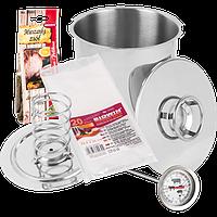 Ветчинница BIOWIN (шинковар) на 3 кг + ПОДАРОК (термометр+набор пакетов+ специи на 3 кг мяса)