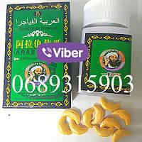 Арабские таблетки для потенции, сильнейшие, 100% эрекция! 8800мг, тестостерон