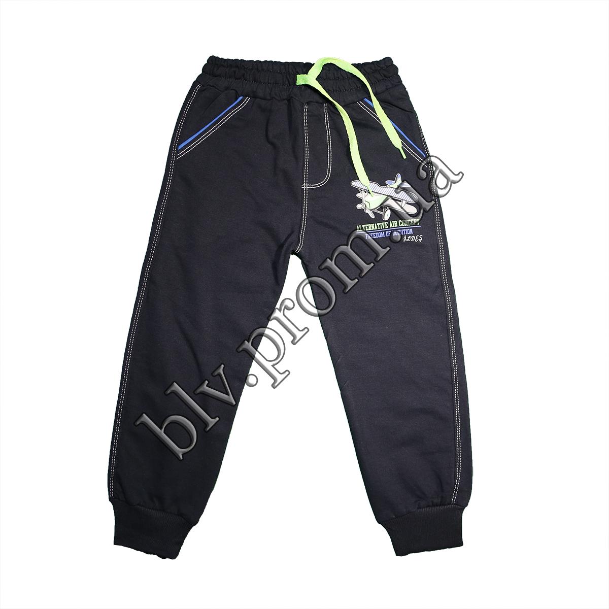 Детские трикотажные брюки пр-во Турция 4266