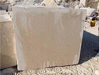 Desert Oasis Блок Мрамор