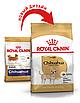 Корм для собак породы чихуахуа Royal Canin CHIHUAHUA ADULT 1,5 кг, фото 5