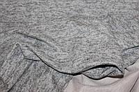 Ткань Ангора софт трикотажная, теплый беж , пог. м., фото 1