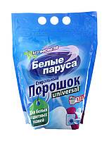 Порошок Белые паруса universal для белых и цветных тканей - 1,5 кг.