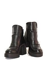 Женские демисезонные ботильоны черные кожаные (10302)