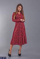 Повседневное платье с длинными рукавами арт 1308