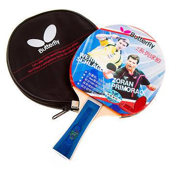 Ракетка для настольного тенниса Batterfly 2*, 1шт  Тренировочная