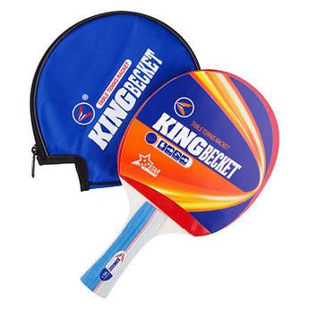 Ракетка для настільного тенісу King-Becket 618-А