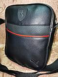 Спортивные барсетка puma пума Унисекс Сумка для через плечо только ОПТ, фото 2