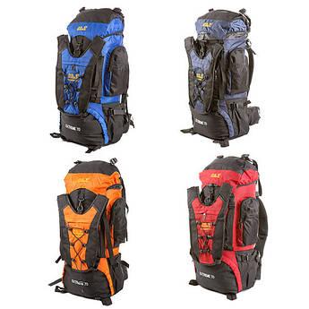 Рюкзак JackWolfskin 70л (Extreme 70), кольори в асортименті.