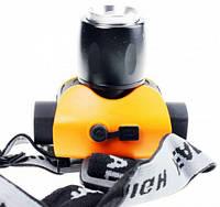 Налобный фонарик аккумуляторный с фокусом