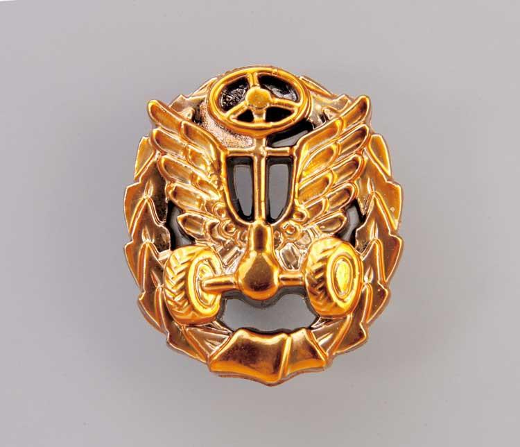 Эмблема автомобильных войск (золотистая) старого обр