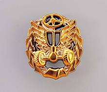 Емблема автомобільних військ (золотиста) старого обр