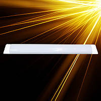 Светодиодный светильник «Plazma» 20W