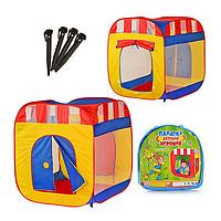 Игровая детская палатка Кубик