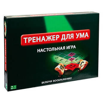 Тренажер для ума - Scrabble на русском