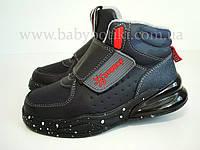 Синие демисезонные ботинки. Размеры 29, 30., фото 1