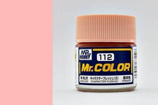 Телесный загорелый полуматовый 10 мл. MR.COLOR C112, фото 2
