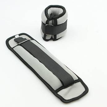 Утяжелители для рук и ног 2 шт. по 0,75 кг (2*0,75кг), серый