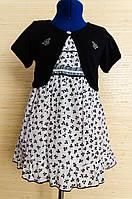 Платье + Болеро Ms-143 122