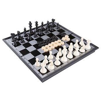 Шахматы магнитные 3*1,  9518