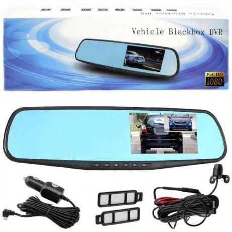 Видеорегистратор D261 DVR (2 камеры)