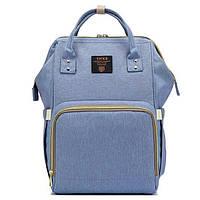 Рюкзак - сумка органайзер для мамы Октавия TNXB