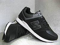 Кроссовки подростковые черно-серые для мальчика 36р. 40р.