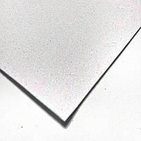Глиттерный фоамиран 2мм. Белый перламутровый.40*60 см