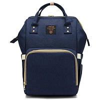 Рюкзак - сумка органайзер для мамы  Сабина TNXB