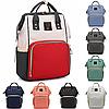 Рюкзак-органайзер, сумка для мамы Новелла TNXB с крючками крепления к ручке коляски, Детские сумки для мам, фото 3