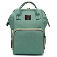 Рюкзак - сумка органайзер для мамы Белинда TNXB