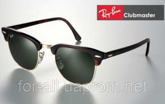 70a2a68e1418 Брендовые очки Ray Ban Clubmaster в интернет-магазине Модная покупка ...