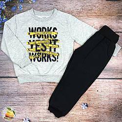 Костюм для мальчика со спортивными брюками Размеры: 104,110,116 см (8933-2)