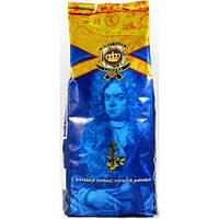 Кофе в зернах Royal Taste Vending 100% робуста 1000г