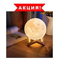 """3D Светильник """"Луна"""" 3D MOON LAMP, ночник в виде луны E07-21"""