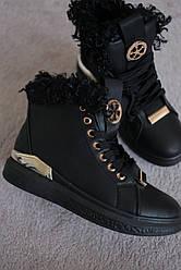 Женские ботинки черные с опушкой каракуля золото 37 40