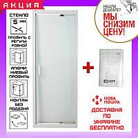 Дверь душевая в нишу 70~80 см распашная Eger 599-111 профиль белый регулируемый + Банное полотенце Егер