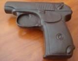 Шоколадный пистолет — оригинальный, необычный и вкусный подарок