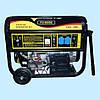 Генератор бензиновый FORTE FG8000E (6.0 кВт)
