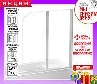 Шторка для ванны 120 см Eger 599-121W стекло прозрачное