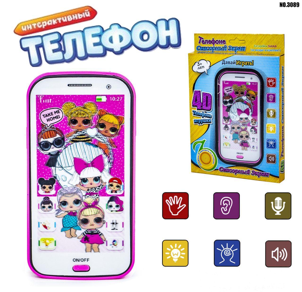 Игрушечный смартфон 3089A-1