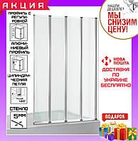Шторка для ванны четырёхсекционная 90 см Eger 599-110 профиль хром