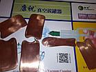 Банки массажные 24 Kangzhu с насосом, фото 3